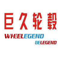 浙江巨久轮毂有限公司