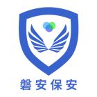 磐安县保安服务有限公司